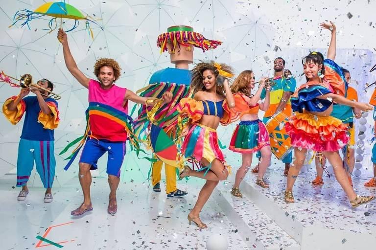 Vinheta de Carnaval da Globo