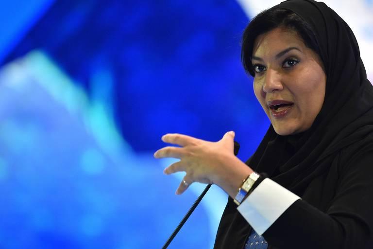 A princesa saudita Reema bint Bandar al-Saud, hoje embaixadora nos EUA, durante evento em Riad
