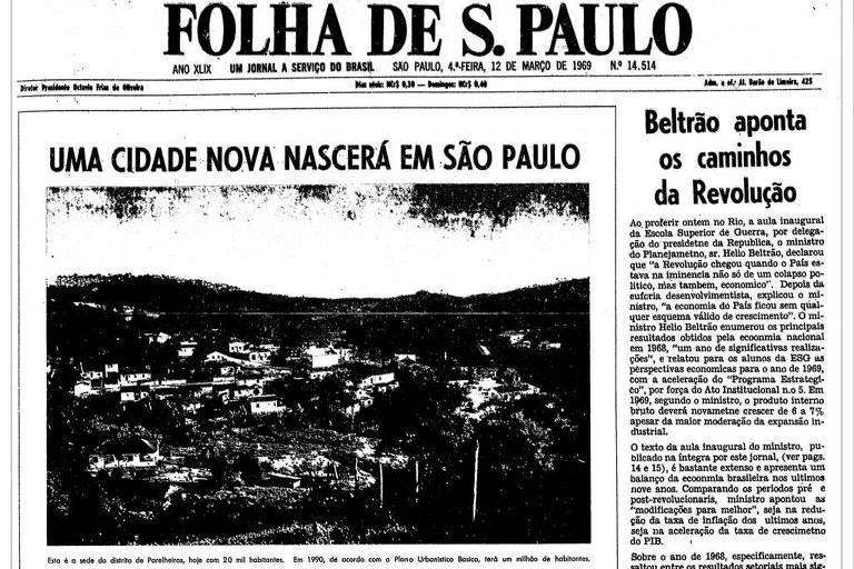 Primeira Página de 12 de março de 1969