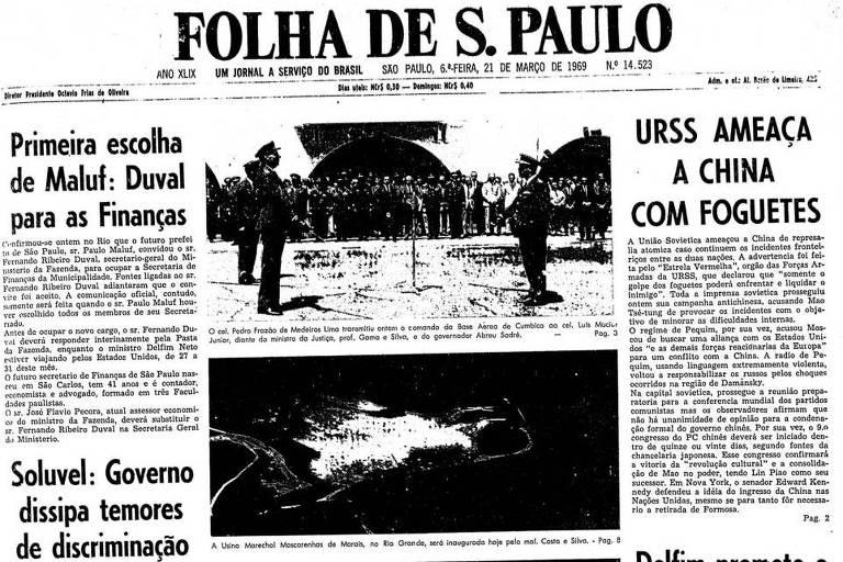 Primeira Página da Folha de 21 de março de 1969