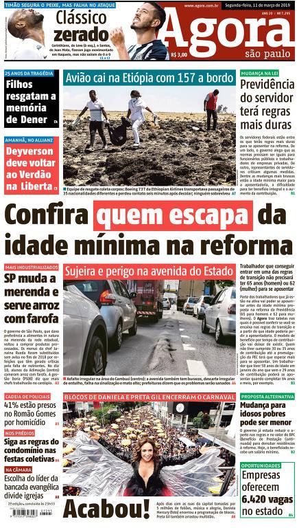 Capas do Agora no mês de março - 04/04/2019 - Agora
