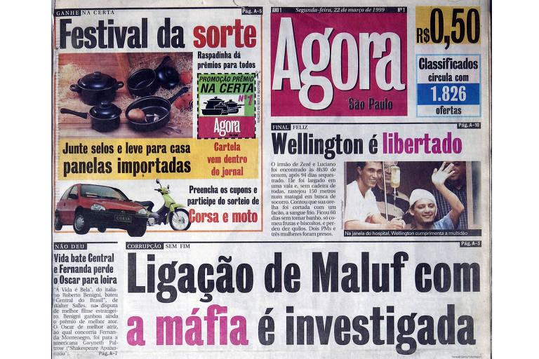 Manchete da edição nº1 falava sobre investigação contra Maluf, hoje preso
