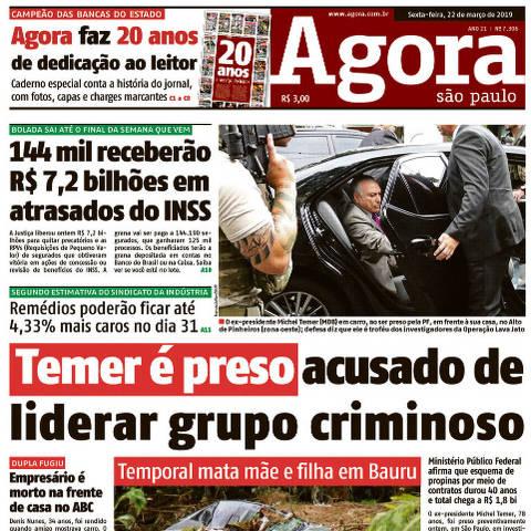 Reprodução da primeira página do Agora São Paulo do dia 22 de março de 2019.