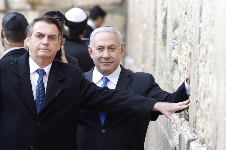 Bolsonaro com o premiê israelense Binyamin Netanyahu no Muro das Lamentações