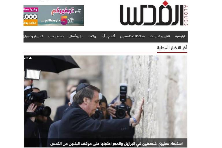 Imprensa palestina noticia risco de 'romper relações'