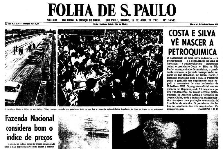 Primeira página da Folha de S.Paulo de 12 de abril de 1969