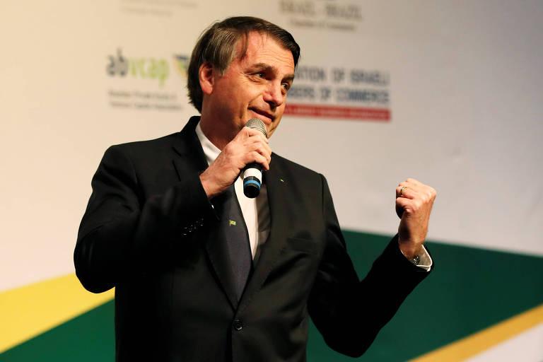 O presidente Jair Bolsonaro fala em evento com empresários israelenses e brasileiros, em Jerusalém