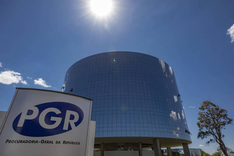 PGR divulgou dados semelhantes aos que motivam processo contra Lava Jato