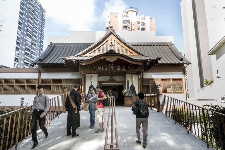 Culto no templo budista Nikkyoji
