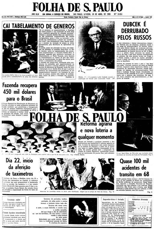 Primeira página da Folha de S.Paulo de 18 de abril de 1969