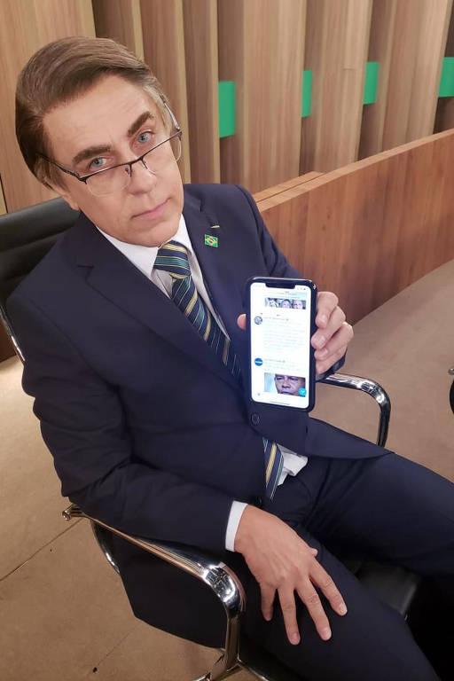 Tom Cavalcante - Oficial