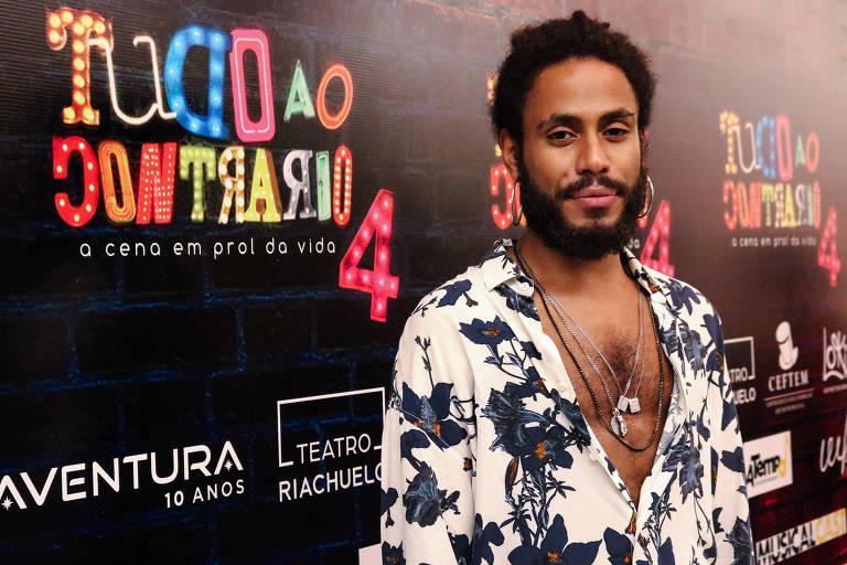 Ícaro Silva - Oficial