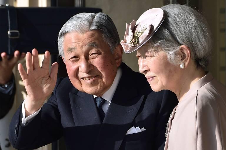 Família imperial japonesa