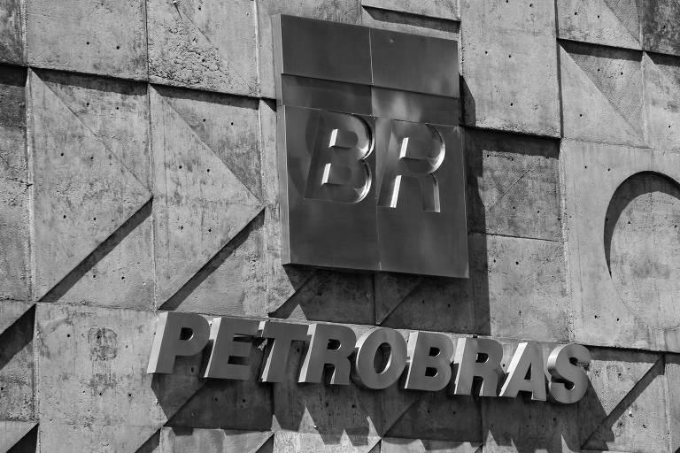 Petrobras detém 75% da produção de gás