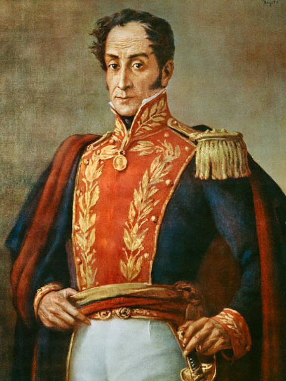 Pintura retrato Simón Bolívar