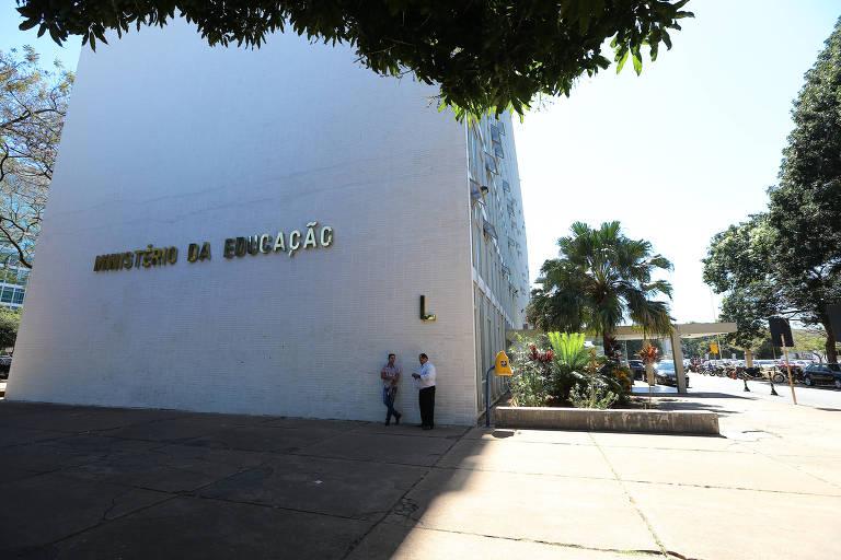 Ministério da Educação, em Brasília, ao qual a Capes está ligada
