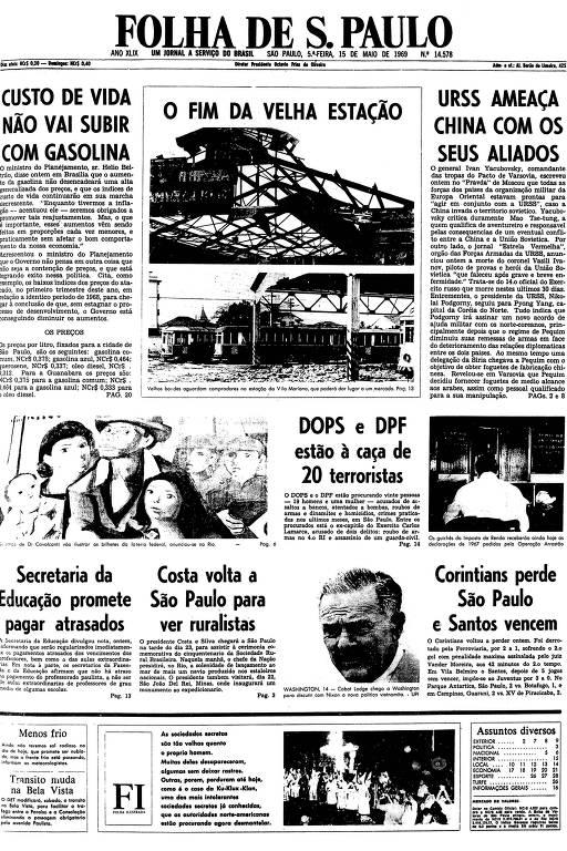 Primeira página da Folha de S.Paulo de 15 de maio de 1969