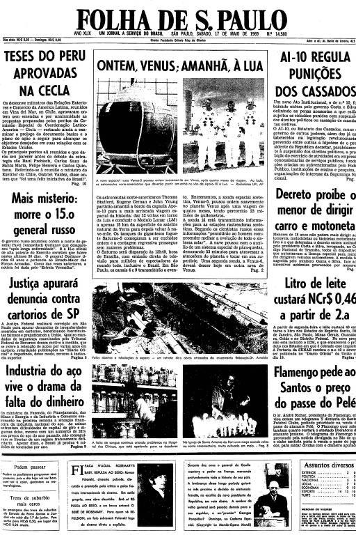 Primeira página da Folha de S.Paulo de 17 de maio de 1969