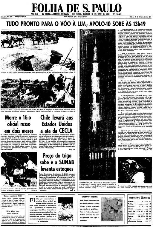 Primeira página da Folha de S.Paulo de 18 de maio de 1969