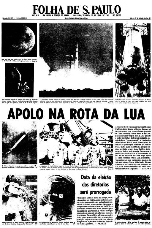Primeira página da Folha de S.Paulo de 19 de maio de 1969