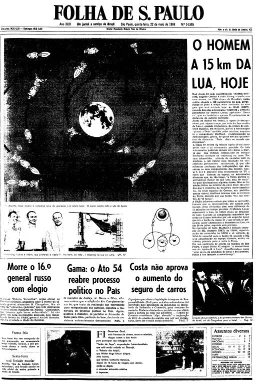 Primeira página da Folha de S.Paulo de 22 de maio de 1969