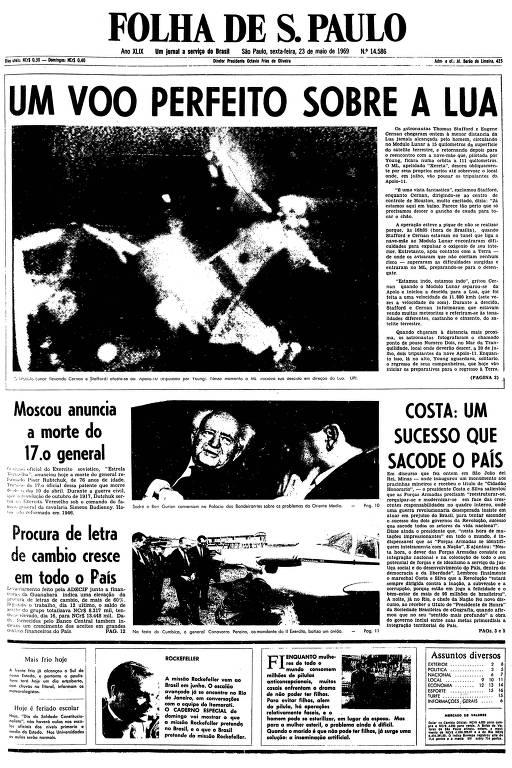 Primeira página da Folha de S.Paulo de 23 de maio de 1969