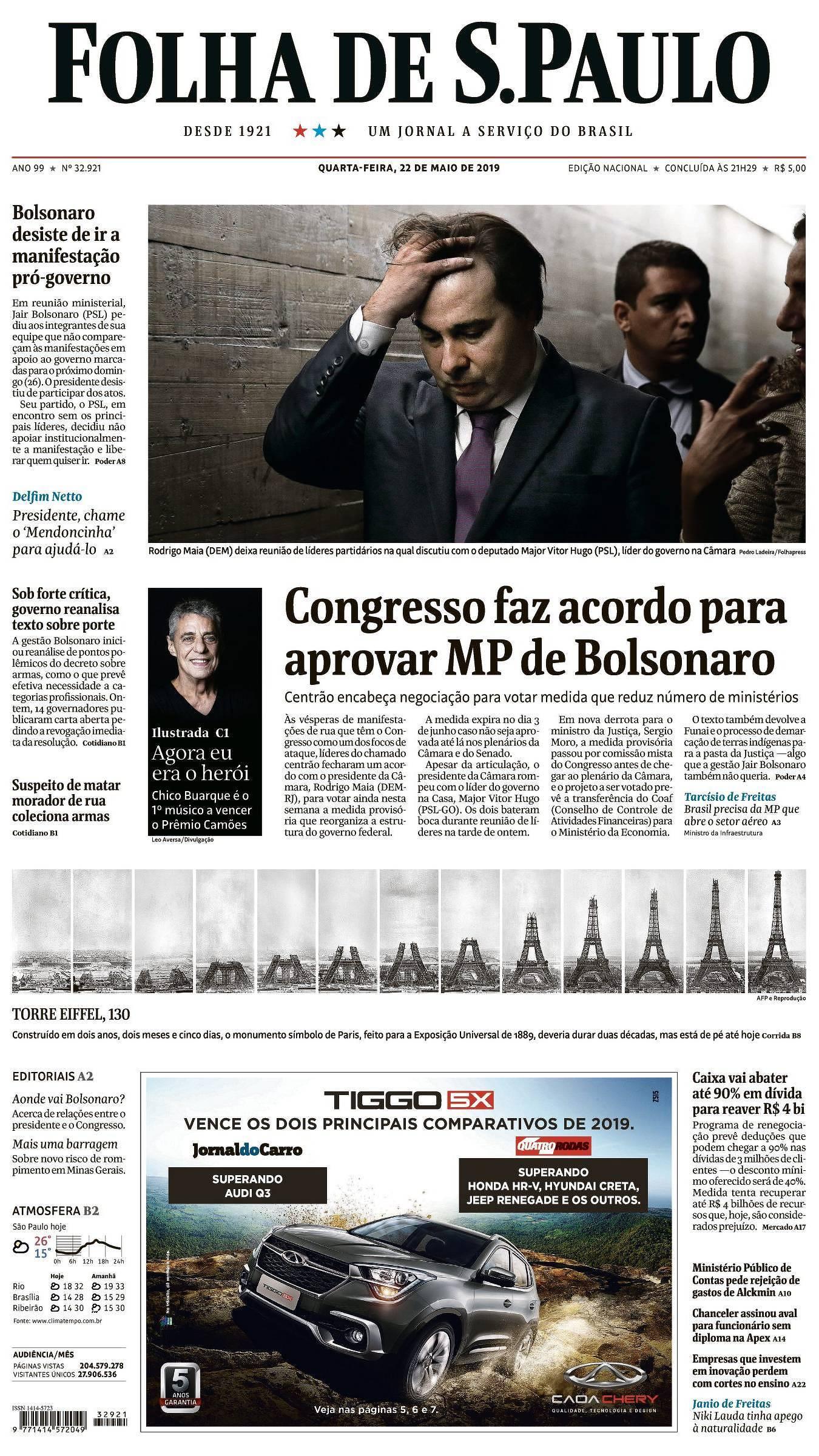 a32b4443b Folha de S.Paulo  Notícias