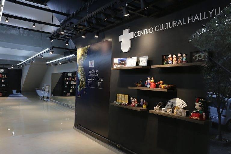 Entrada do Centro Cultural Hallyu, no Bom Retiro