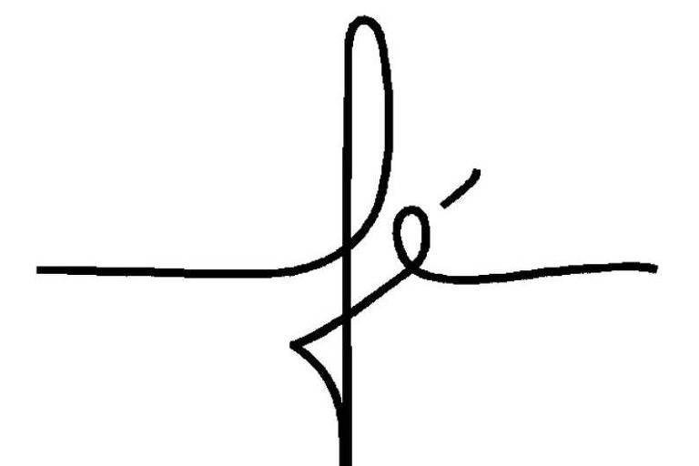 Estampa Que Traz Fe Como Uma Cruz Estilizada Vira Febre Entre