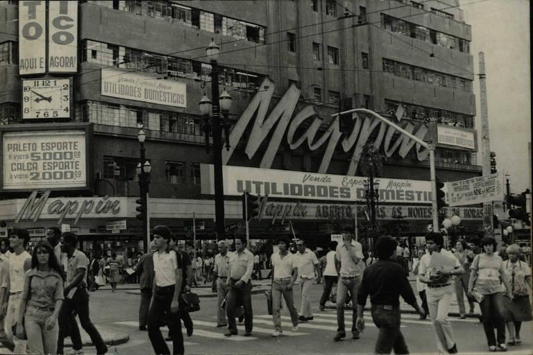 Mappin estreia site neste mês e prepara loja física