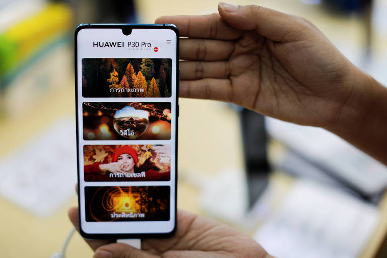Display de novo celular da Huawei