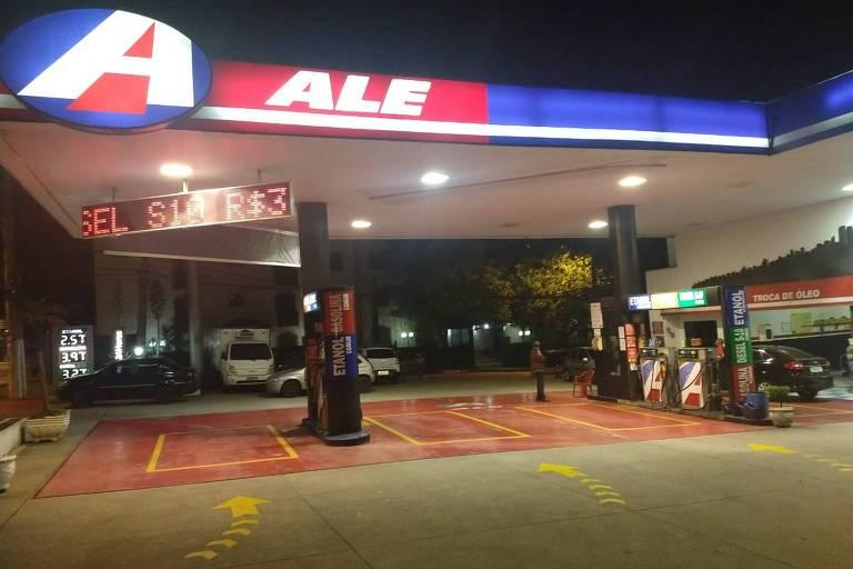 Fachada de um posto de gasolina