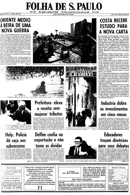 Primeira página da Folha de S.Paulo de 25 de junho de 1969