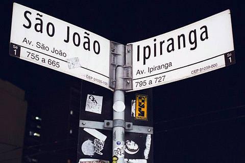 Bar Brahma na esquina da Av São João com a Ipiranga