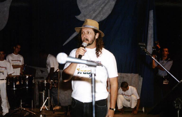 Humberto Miranda Neto (1958-2019)