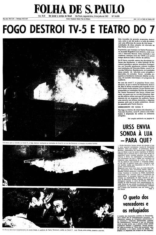 Primeira página da Folha de S.Paulo de 14 de julho de 1969