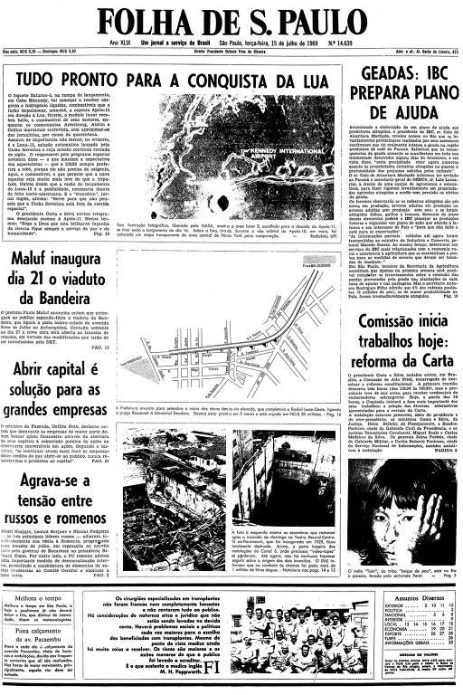 Primeira página da Folha de S.Paulo de 15 de julho de 1969