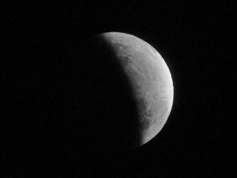 Mande seu registro do eclipse lunar para a Folha