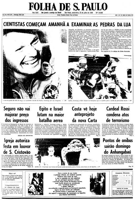 Primeira página da Folha de S.Paulo de 25 de julho de 1969