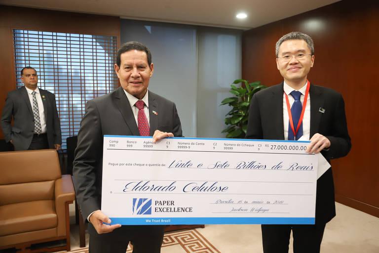 Vice-presidente da República, Hamilton Mourão, durante Visita  à Bolsa de Valores de Xangai, em maio deste ano