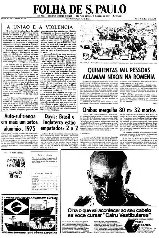 Primeira página da Folha de S.Paulo de 3 de agosto de 1969
