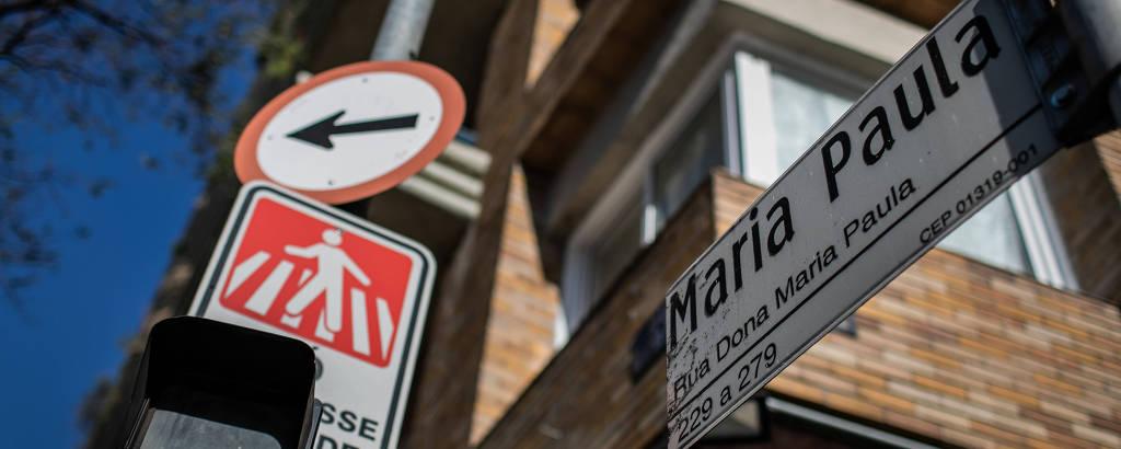 Rua Maria Paula, na região central de São Paulo, foi a primeira via com nome de mulher oficializada na cidade, no fim do século 19