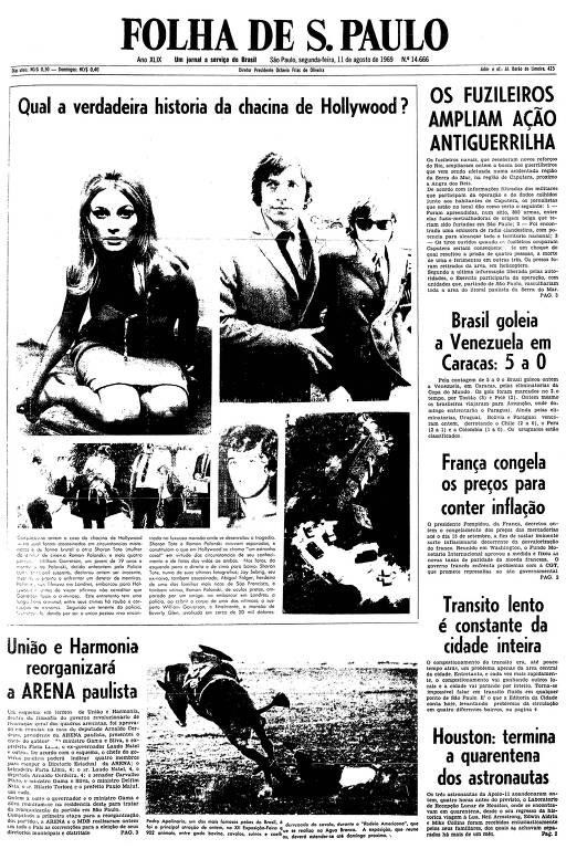 Primeira página da Folha de S.Paulo de 11 de agosto de 1969