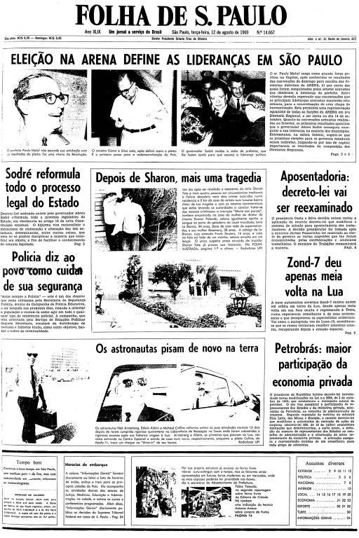 Primeira página da Folha de S.Paulo de 12 de agosto de 1969