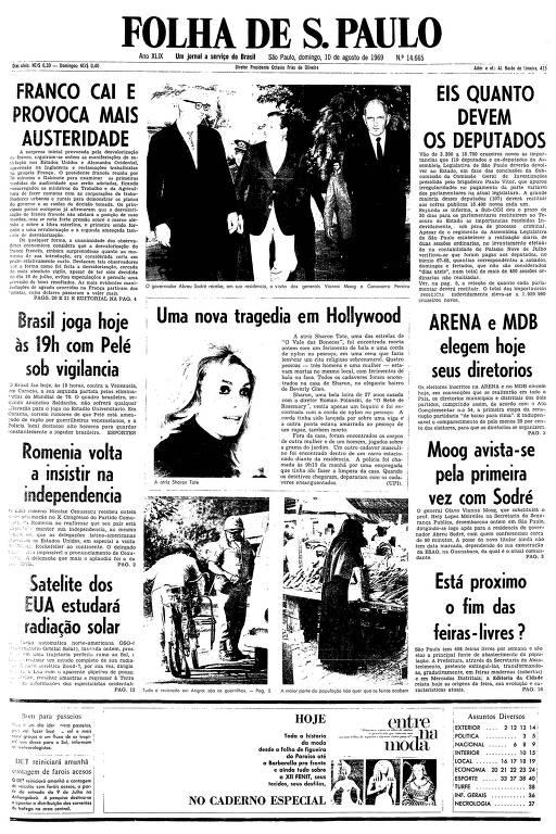 Primeira página da Folha de S.Paulo de 10 de agosto de 1969