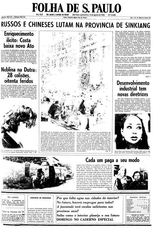 Primeira página da Folha de S.Paulo de 14 de agosto de 1969