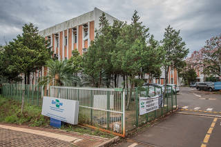 RUF 2018 - MUSEU UNICAMP