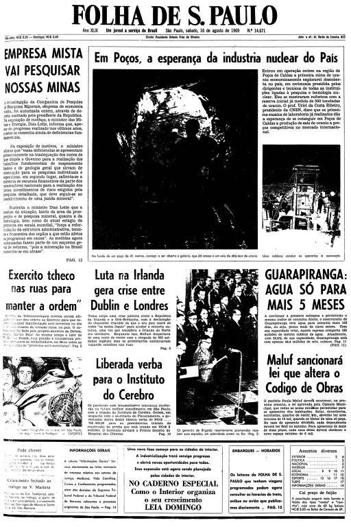 Primeira página da Folha de S.Paulo de 16 de agosto de 1969