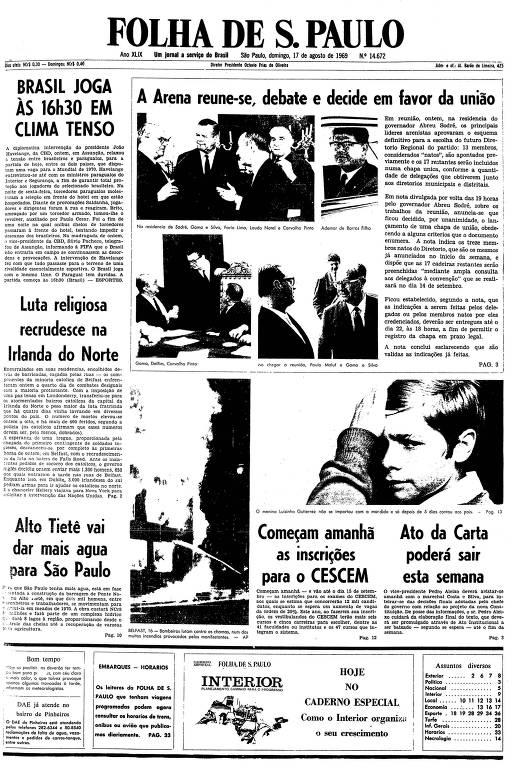 Primeira página da Folha de S.Paulo de 17 de agosto de 1969
