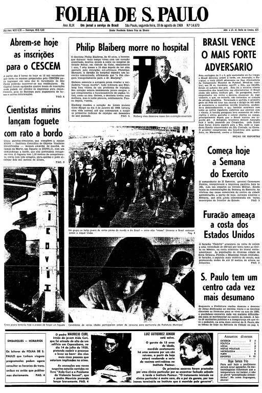 Primeira página da Folha de S.Paulo de 18 de agosto de 1969